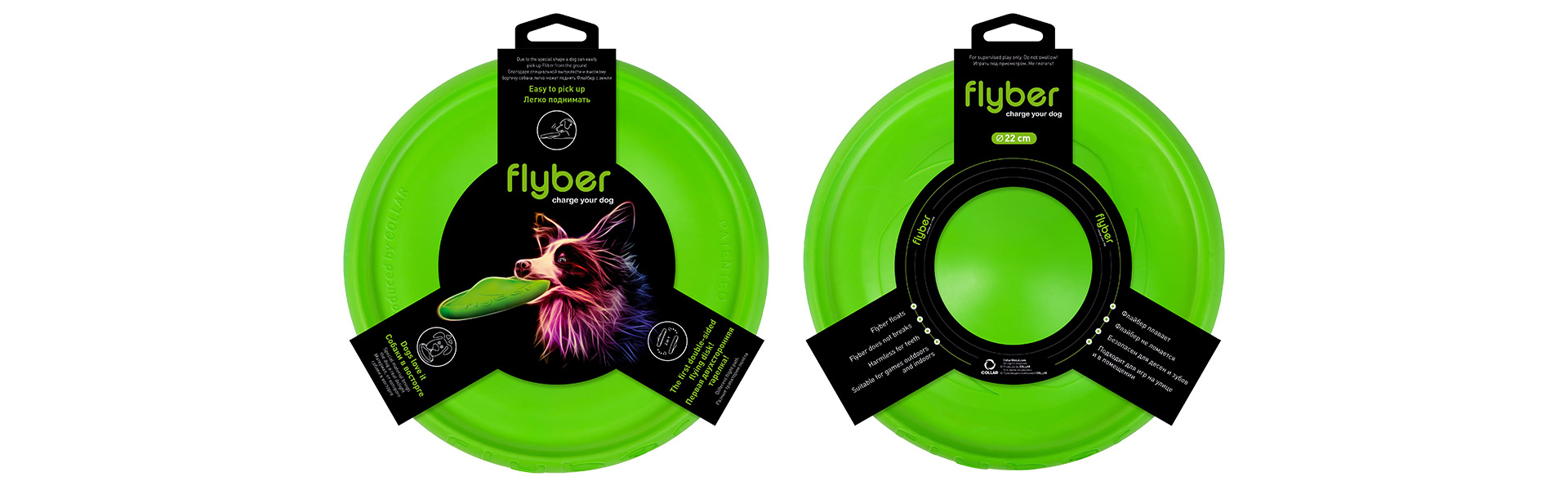 Flyber Flying Disc